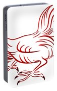 Rooster - Sign Of Chinese New Year Portable Battery Charger