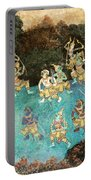 Royal Palace Ramayana 16 Portable Battery Charger