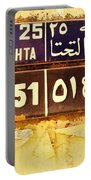 Rue 51 Basta In Beirut  Portable Battery Charger