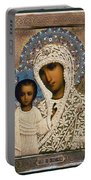 Russian Icon: Mary Portable Battery Charger