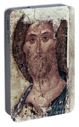 Russian Icons: The Saviour Portable Battery Charger