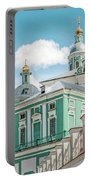 Russian Orthodox Cathedral. Portable Battery Charger
