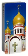 Russian Orthodox Portable Battery Charger