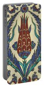 Rusten Pasha Tulip Tile Portable Battery Charger