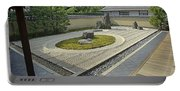 Ryogen-in Zen Rock Garden - Kyoto Japan Portable Battery Charger