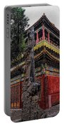Sacred Millennium Tree Trunk Portable Battery Charger