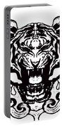 Sacred Tiger Portable Battery Charger
