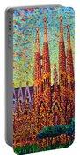 Sagrada Familia Barcelona Spain Portable Battery Charger