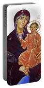 Saint Mary With Baby Jesus Portable Battery Charger