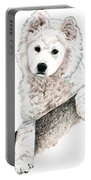 Samoyed Puppy Portable Battery Charger