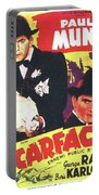 Scarface 1932 French Revival Unknown Date Portable Battery Charger