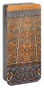 Sehzade Mosque Prayer Carpet Portable Battery Charger