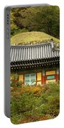 Seokguram Grotto Portable Battery Charger