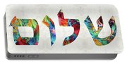 Shalom 20 - Jewish Hebrew Peace Letters Portable Battery Charger