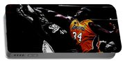 Shaq Protecting The Paint Portable Battery Charger