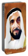 Sheikh Zayed Portable Battery Charger