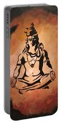 Shiva Portable Battery Charger