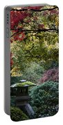 Shrine In Watercolors Portable Battery Charger