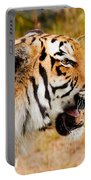 Siberian Tiger In Profile Portable Battery Charger