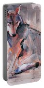 Sitting Wolf Portable Battery Charger