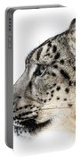 Snow Leopard Xv Portable Battery Charger