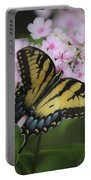Soft Focus Tiger Swallowtail Portable Battery Charger