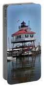 Solomons Island - Drum Point Lighthouse Reflecting Portable Battery Charger