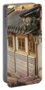 South Korean Hanok Street Portable Battery Charger