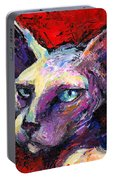 Sphynx Sphinx Cat Painting  Portable Battery Charger