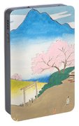 Spirit Of Shinto And Ukiyo-e In The Light Of Nature Portable Battery Charger