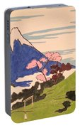 Spirit Of Ukiyo-e In The Light Of Shinto Portable Battery Charger