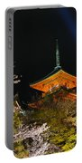 Springtime At Kiyomizu-dera Portable Battery Charger