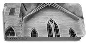 St Peter United Methodist Church-digital Art Portable Battery Charger