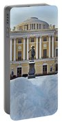 St Petersburg, Russia, Pavlovsk Palace Portable Battery Charger