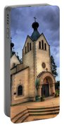 St. Sava Portable Battery Charger