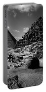 Stair Stepped Pyramids Portable Battery Charger