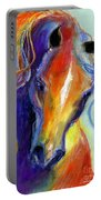 Stallion Horse Painting Portable Battery Charger