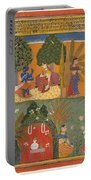 Style Of Manohar    Krishna And Radha With Their Confidantes Page From A Dispersed Gita Govinda Portable Battery Charger