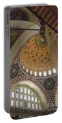 Suleymaniye Arches And Domes Portable Battery Charger
