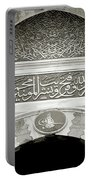 Suleyman The Magnificent Portable Battery Charger
