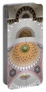 Suleymaniye Mosque Ceiling Portable Battery Charger