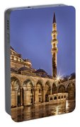 Suleymaniye Mosque Portable Battery Charger