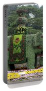 Summer Palace Elephant Portable Battery Charger
