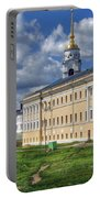 Suzdal Portable Battery Charger