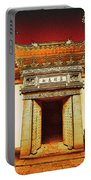 Suzhou Doorway Portable Battery Charger