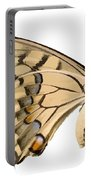 Swallowtail Butterfly Vector Isolated Portable Battery Charger