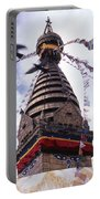 Swayambhunath Portable Battery Charger