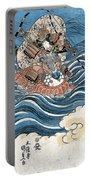 Taira Atsumori (1169-1184) Portable Battery Charger