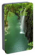 Takachiho George Waterfall In Miyazaki, Japan Portable Battery Charger
