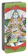 Tantrik Diagram Of Lord Shiva, Mantra Yantra ,indian Miniature Painting, Watercolor Artwork, India Portable Battery Charger